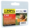 PG40 Black Remanufactured Canon Ink Cartridge