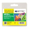H935XL Yellow High Capacity JetTec Remanufactured Ink Cartridge HP935XL