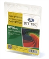 H940XL Yellow Remanufactured High Capacity Printer Ink Cartridge - HP940XL
